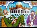 Download यहाँ हर कोई दीवाना है ताजुद्दीन बाबा का / महजबी क़व्वाली / इकराम साबरी कव्वाल MP3 song and Music Video