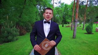 Ведущий на праздник, ведущий на свадьбу Антон Белов (BelovShow)
