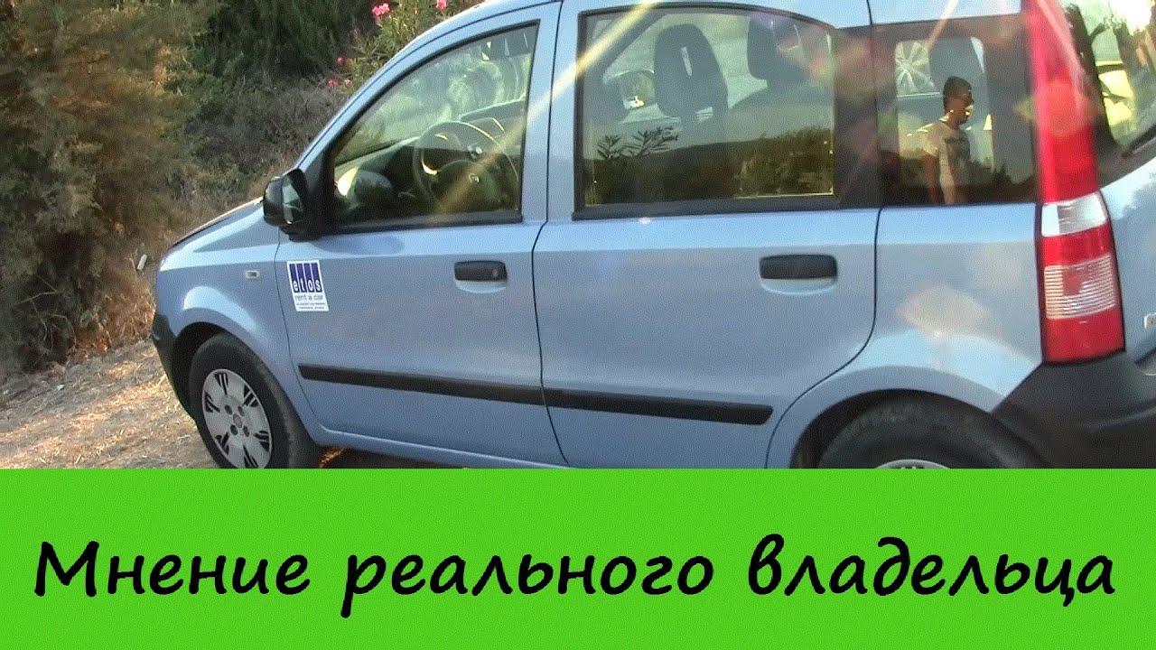 fiat panda 2 поколение