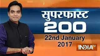 Superfast 200 | 22nd January, 2017 ( Part 1 )