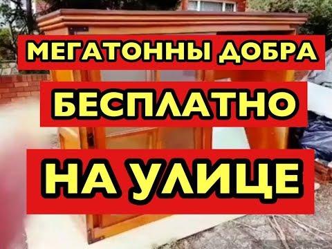 АВСТРАЛИЯ МЕГАТОННЫ ДОБРА