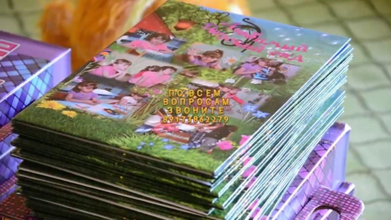 Выпускной альбом Детский сад Дипломы на выпуск в детском саду  Выпускной альбом Детский сад Дипломы на выпуск в детском саду