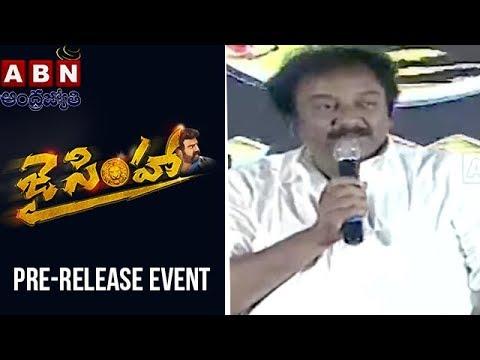 VV Vinayak Speech At Jai Simha Pre-Release...
