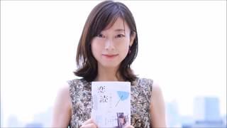 小橋 めぐみ(こばし めぐみ) 1979年7月3日生 女優 東京都出身 1994年...