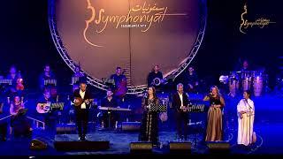 Dar El Beida -  Symphonyat - Neta El Kayam - Nabyla Maan - Sanaa Marahati - Mohamed Asri