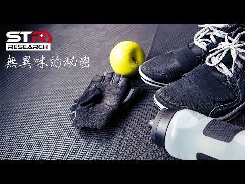 【專業除味清潔三入組】STR PROWASH運動鞋清潔劑+機能衣物洗衣精+精油抗菌噴霧系列*潔淨.芳香.除臭一次完成!