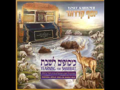 יוסף קרדונר - כל מקדש