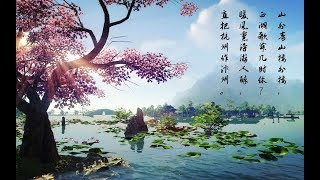 [Moonlight Blade beautiful Scenery][No.1][杭州 主城区] 另一个视角的杭州主城区(大雾)