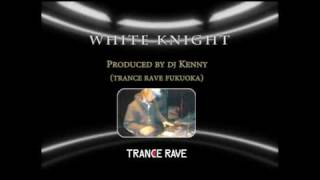 DJ KENNY - WHITE KNIGHT 〔ホワイトナイト〕 ※フルバージョン Extended Mix