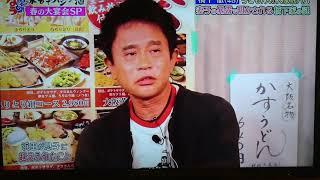 松本人志 浜田雅功.