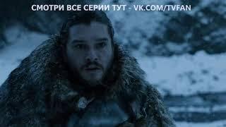 ИГРА ПРЕСТОЛОВ 7 сезон - 6 серия. АНОНС. (эфир 21.08.2017) Game of Thrones. Промо. season.mp4