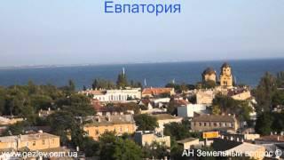 Евпатория-курорт путеводитель, видео, фото(, 2012-09-19T15:36:56.000Z)