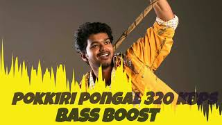 Pokkiri pongal 320kbps mp3 song🎧