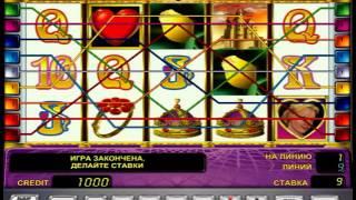 Обзор игрового аппарата queen от igrovye-avtomati.net(И если вы уже посмотрели видео гайд по этому игровому автомату, самое время попробовать свои силы! Играть..., 2016-08-24T15:25:12.000Z)
