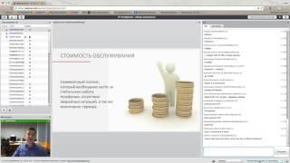 Вебинар  -IP телефония - обзор технологии (Сергей Грушко VoxLink)