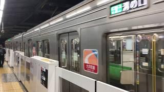 東急2000系2003F大井町線仕様溝の口駅発車