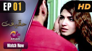 Pakistani Drama | Daghabaaz - Haqeeqat | Aplus Dramas | Wahaj Ali, Kinza Hashmi