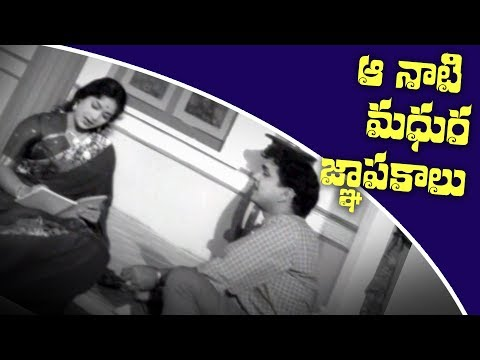 Telugu Old Memorable Hit Songs  Top Songs Collection