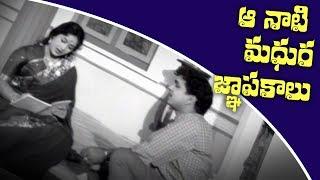 Telugu Old Memorable Hit Songs - Top Songs Collection