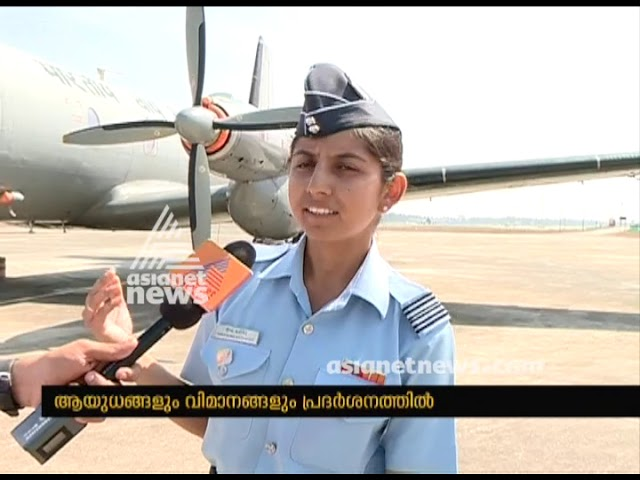 South Air Force conducts expo for School students at Trivandrum