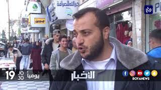غزة .. تخوفات المواطنين من التصعيد الاسرائيلي عقب مجموعة من الغارات - (14-12-2017)