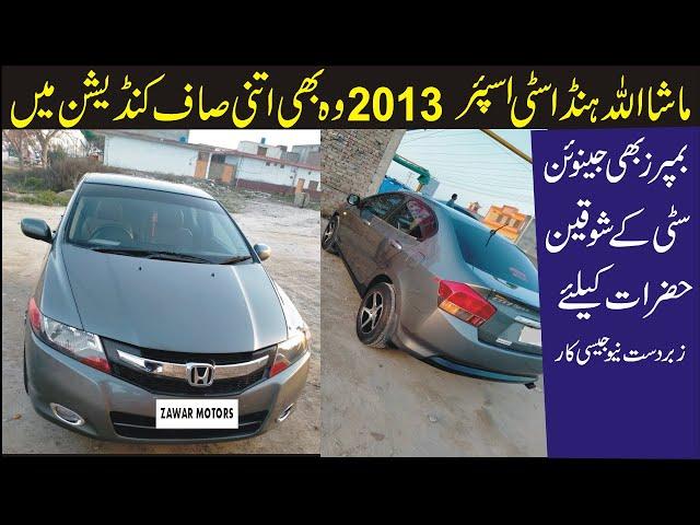 honda city aspire 1.3 manual 2013 bumper to bumper genuine