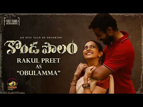 Rakul Preet as OBULAMMA - First Look | KondaPolam Movie | Panja Vaisshnav Tej | Krish Jagarlamudi