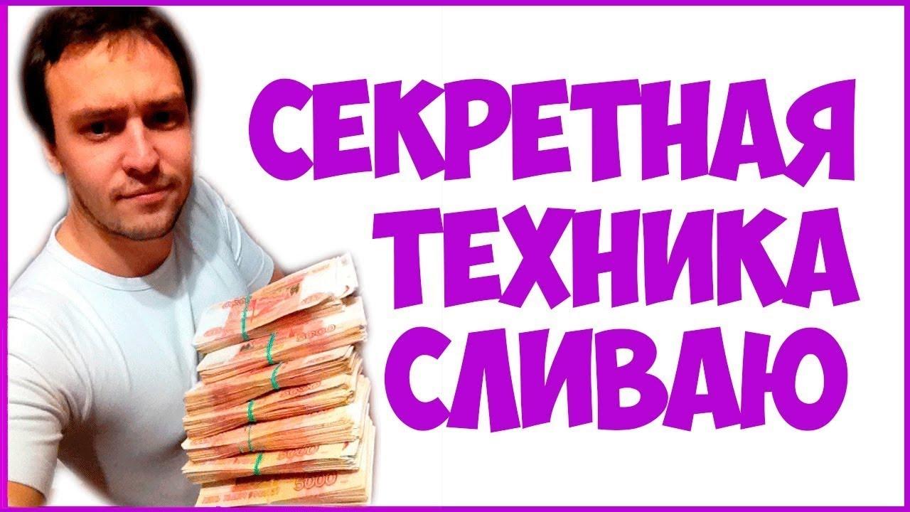 Как заработать 1000 и более рублей с помощью этих кошельков, все зависит от вас и ваших
