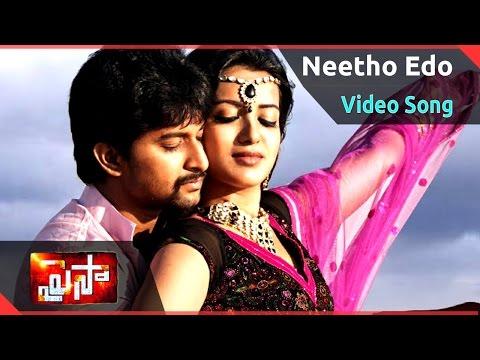 Paisa Movie ||  Neetho Edo Video Song ||  Nani, Catherine Tresa
