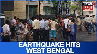 Earthquake Hits West Bengal; Tremors Felt In Jharkhand