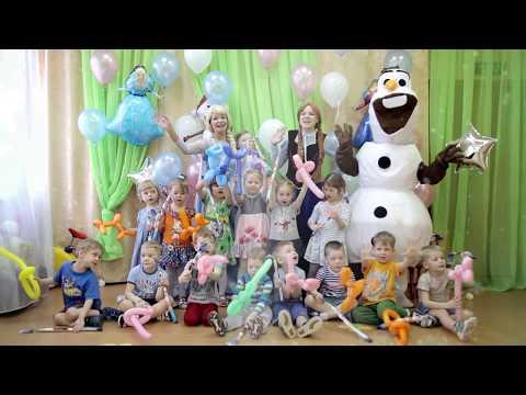 Заказать детский праздник Екатеринбург - (343) 213-40-06!