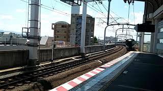 京阪3000系3001F 出町柳行き特急 寝屋川市駅通過