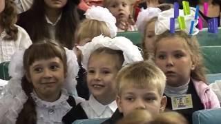Видео г Балаково День знаний 1 сентября 27 школа