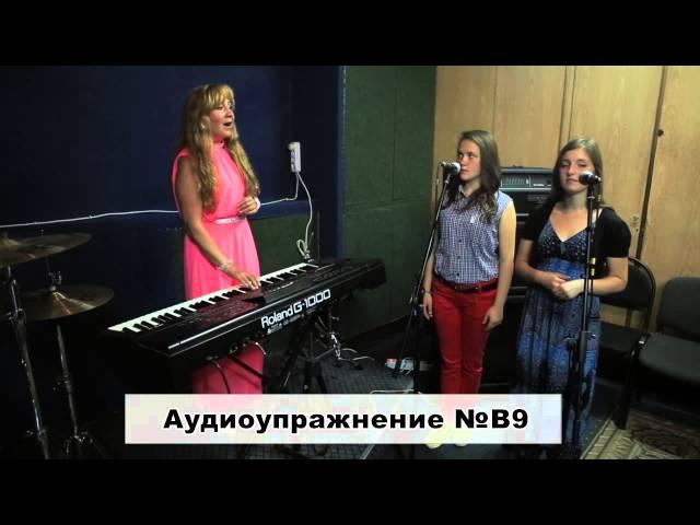 Как научиться петь на опоре