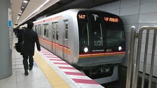 東葉高速鉄道2000系 2111F(第11編成) 東西線 66T運用 A1966T 各駅停車 西船橋行き 大手町発車
