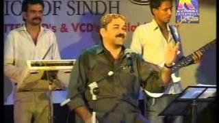Sindh Jiya Sindhwar Jiyan.DAT