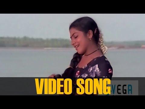 Ravil Raganilavil Lyrics - Mazhanilavu Malayalam Movie Songs Lyrics