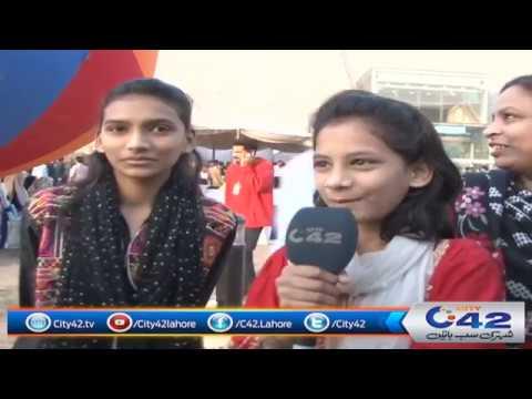 پنجاب فورڈ اتھارٹی کی جانب سے منعقد کردہ دو روزہ فوڈ فیسٹیول ختم ہوگیا