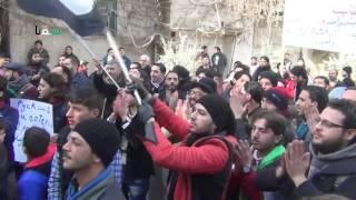 سقبا 23-12-2016 الغوطة حتنصر حلب _ حلب نحنا مننصرها بوحدة صف تجمعنا