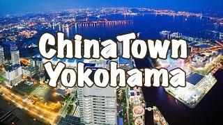 [CC] Yokohama, el Barrio Chino - Tokyo 2015 #2 [Japón desde Japón] - por Anthariz