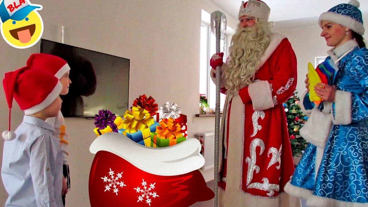 Дед Мороз и Снегурочка зашли в гости на Новый Год. Дед ...