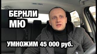 Прогноз и ставка 45 000 рублей на матч Бернли - Манчестер Юнайтед