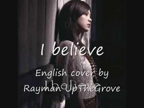 I believe  Ayaka