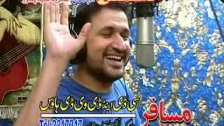 Jenai Sama Patasa Ye   Gulpanra And Rahim Shah   YouTube