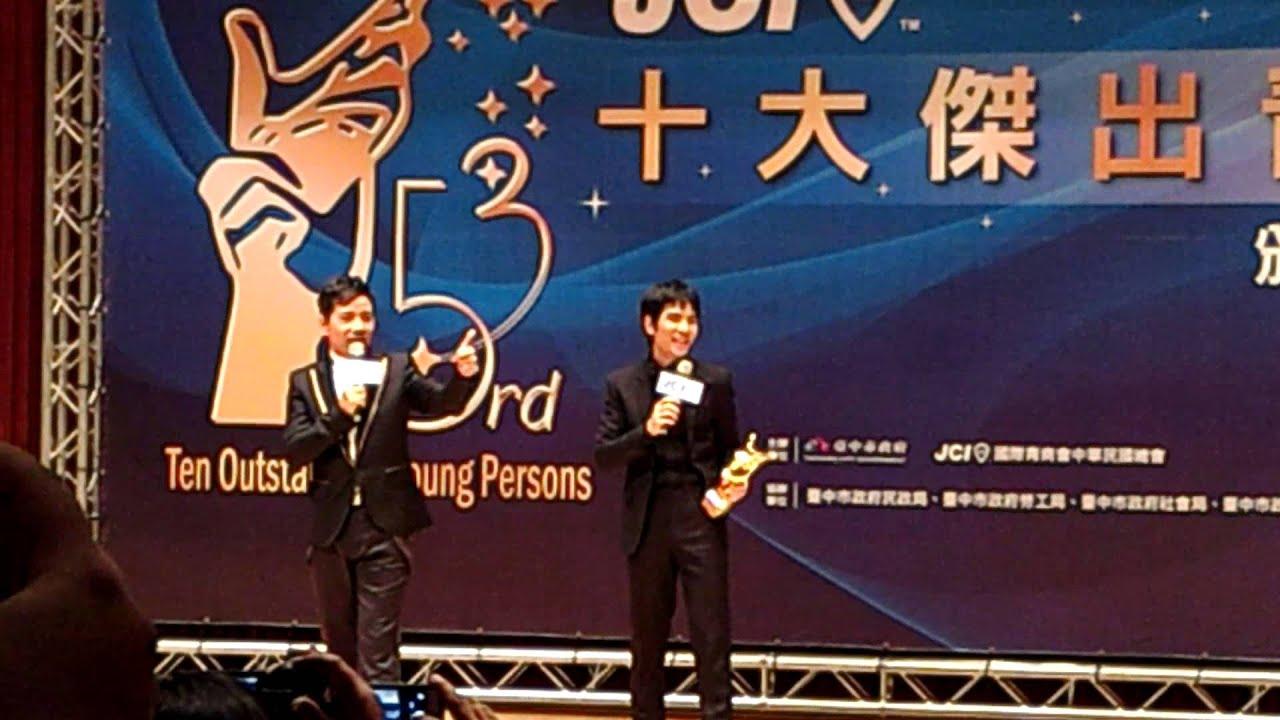 20151030-第53屆十大傑出青年頒獎典禮: 文化與藝術類 蕭敬騰 - YouTube