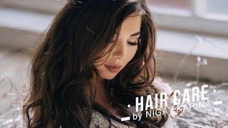 видео Косметические процедуры по уходу за волосами
