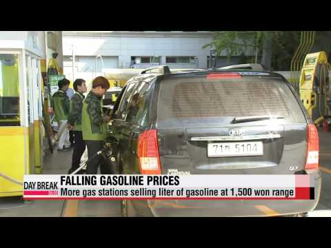 More gas stations in Korea selling liter of gasoline at 1,500 won range   기름값 뚝뚝