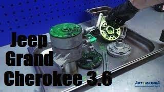 Чому шумить компресор кондиціонера? Jeep Cherokee. Noise ac compressor. Repair.