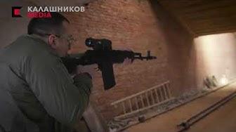 """""""Kalashnikov"""" showed a new AK-308 submachine gun for the NATO patron"""