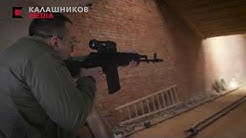"""Kalashnikov"" showed a new AK-308 submachine gun for the NATO patron"